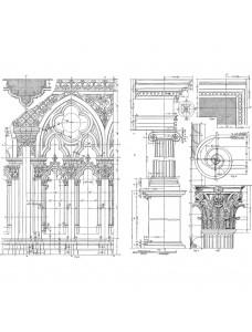 Tim Holtz Cling Stamps 17,8 x 21,6 cm - Architecture. Kummitemplite komplekt